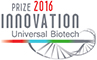 Logo Innovation Prize 2016