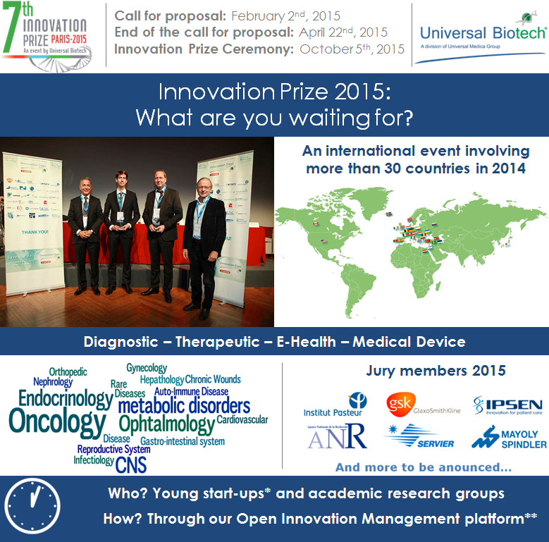 Innovation Prize 2015 : Discover the official trailer
