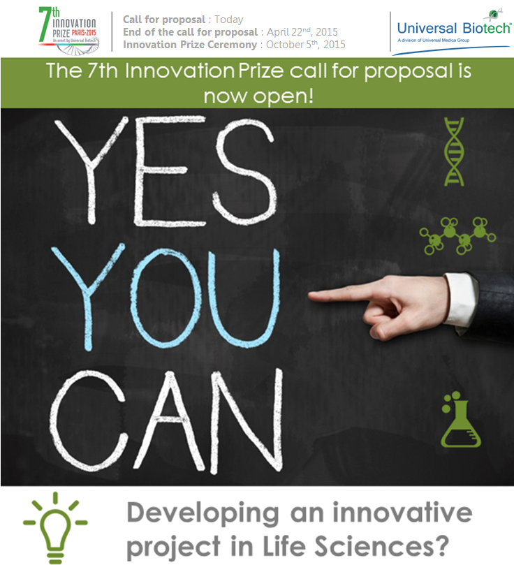 The call for proposal of the Innovation Prize opens now!