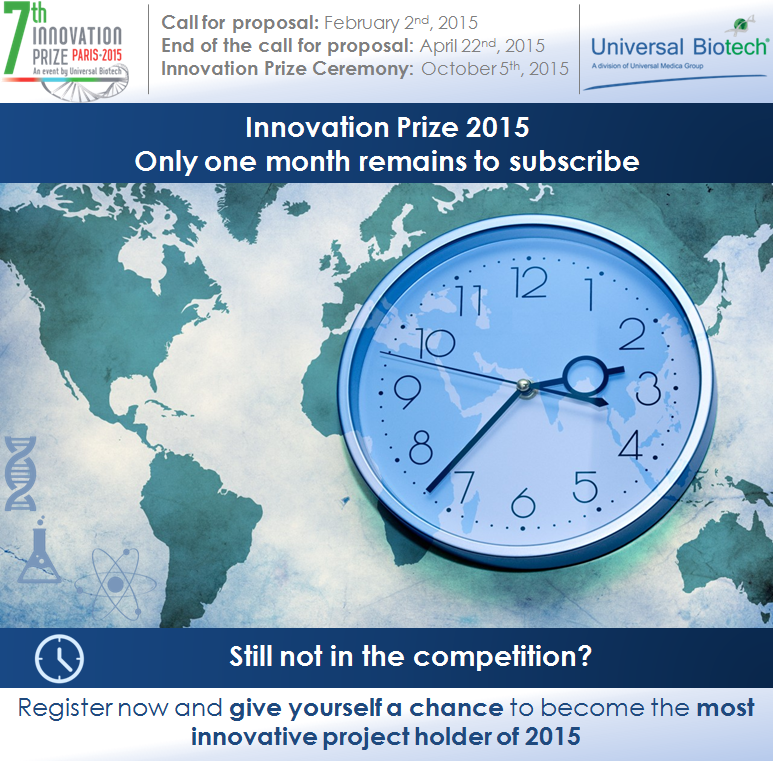 Innovation Prize 2015: Last Month to subscribe!