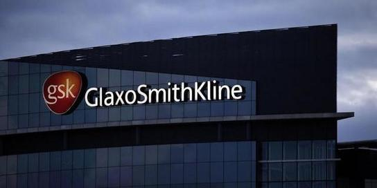 GlaxoSmithKline to open global R&D center in Rockville