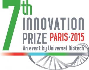 Innovation Prize 2015