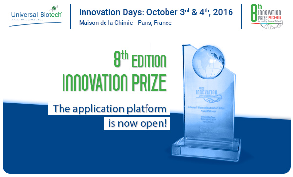 Innovation Prize: the 8th edition has begun!