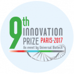 logo-innovation-prize-1-2017
