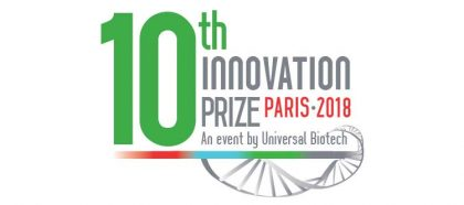 Discover the winners of the 10th edition of the Innovation Prize